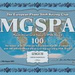 IZ8GUH-MGSPA-100